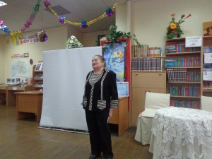 Библиотекарь Евгения Ляшкова