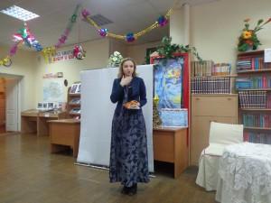 Поэтесса. бард Наталина Самыловска читает свои стихи