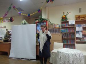 Эвилина Иванова на поэтическом вечере
