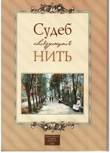 oblozhka-2-217x300