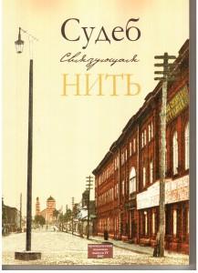 oblozhka-4-217x300