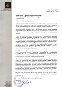 iskanovoj-1